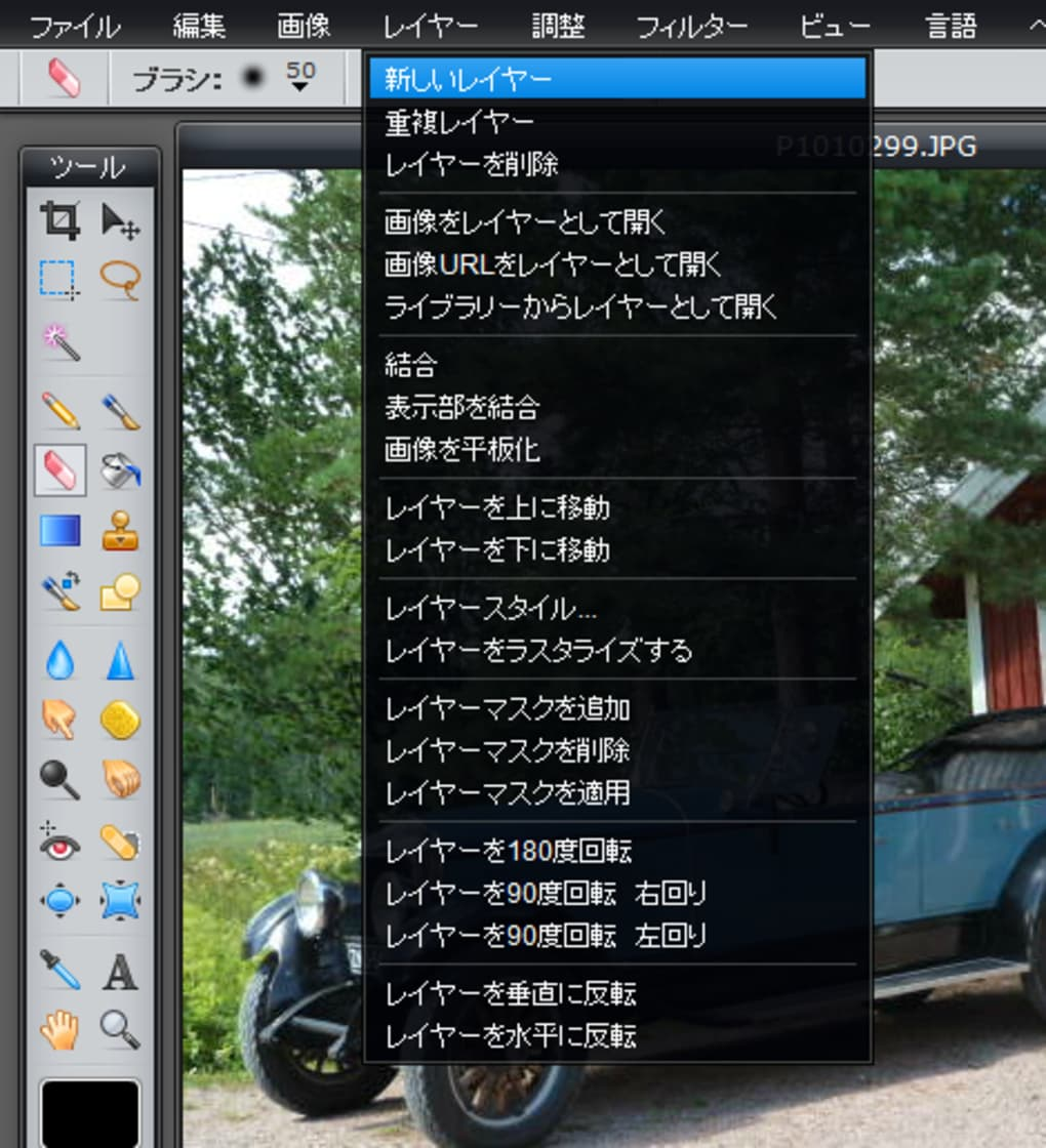 Pixlr Editor Online