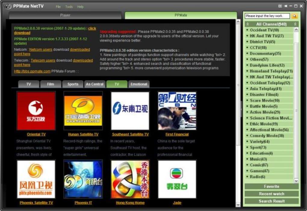 PPMate NetTV - Download