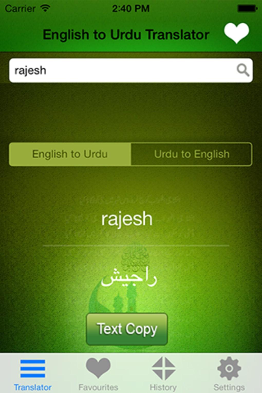 Urdu To English Translation App For Iphone