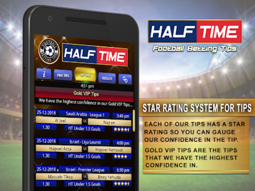 Half Time Football Betting Tips لنظام Android - تنزيل