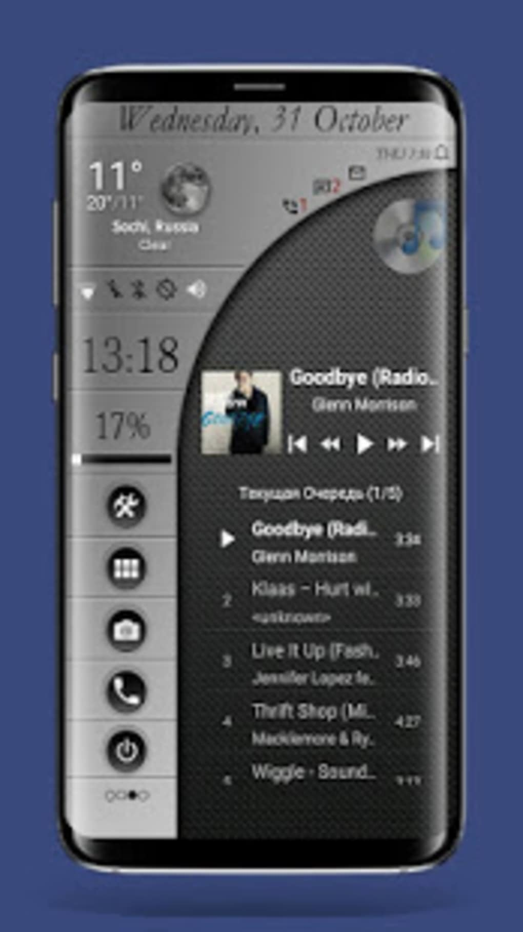 GrayArch Theme for Total Launcher for Android - Download