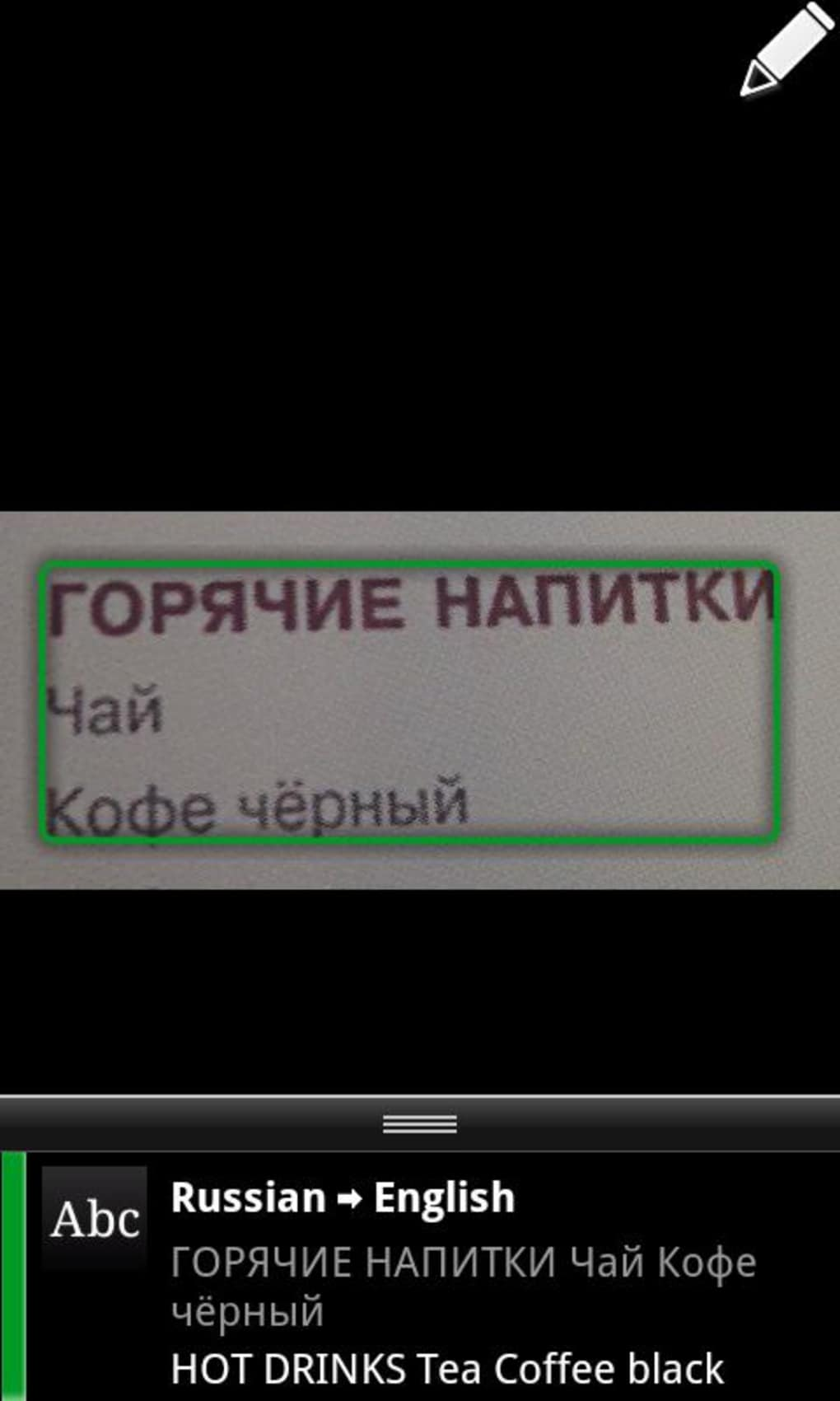 google goggles android download