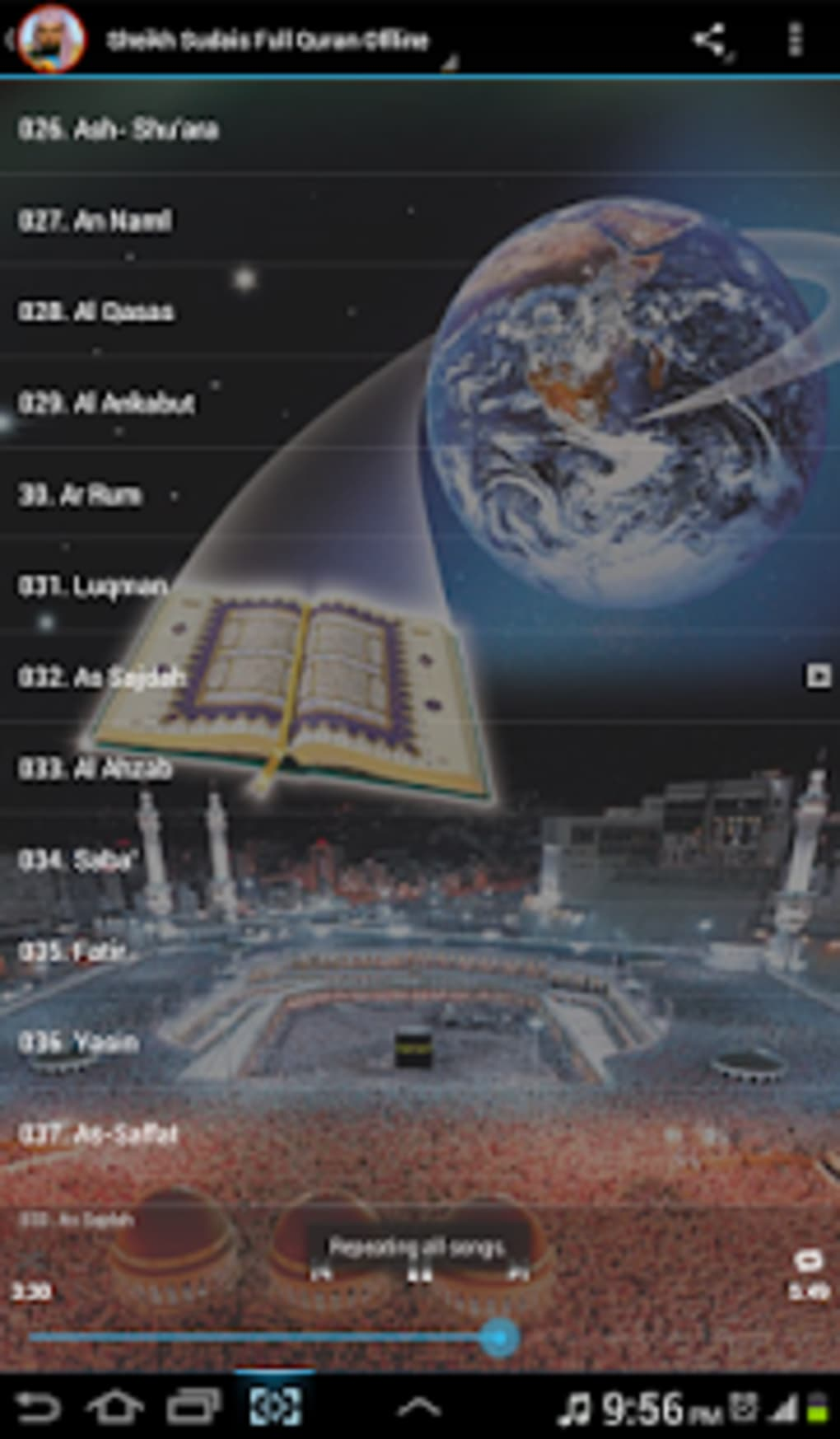 Al Sudais Full Quran Offline for Android - Download