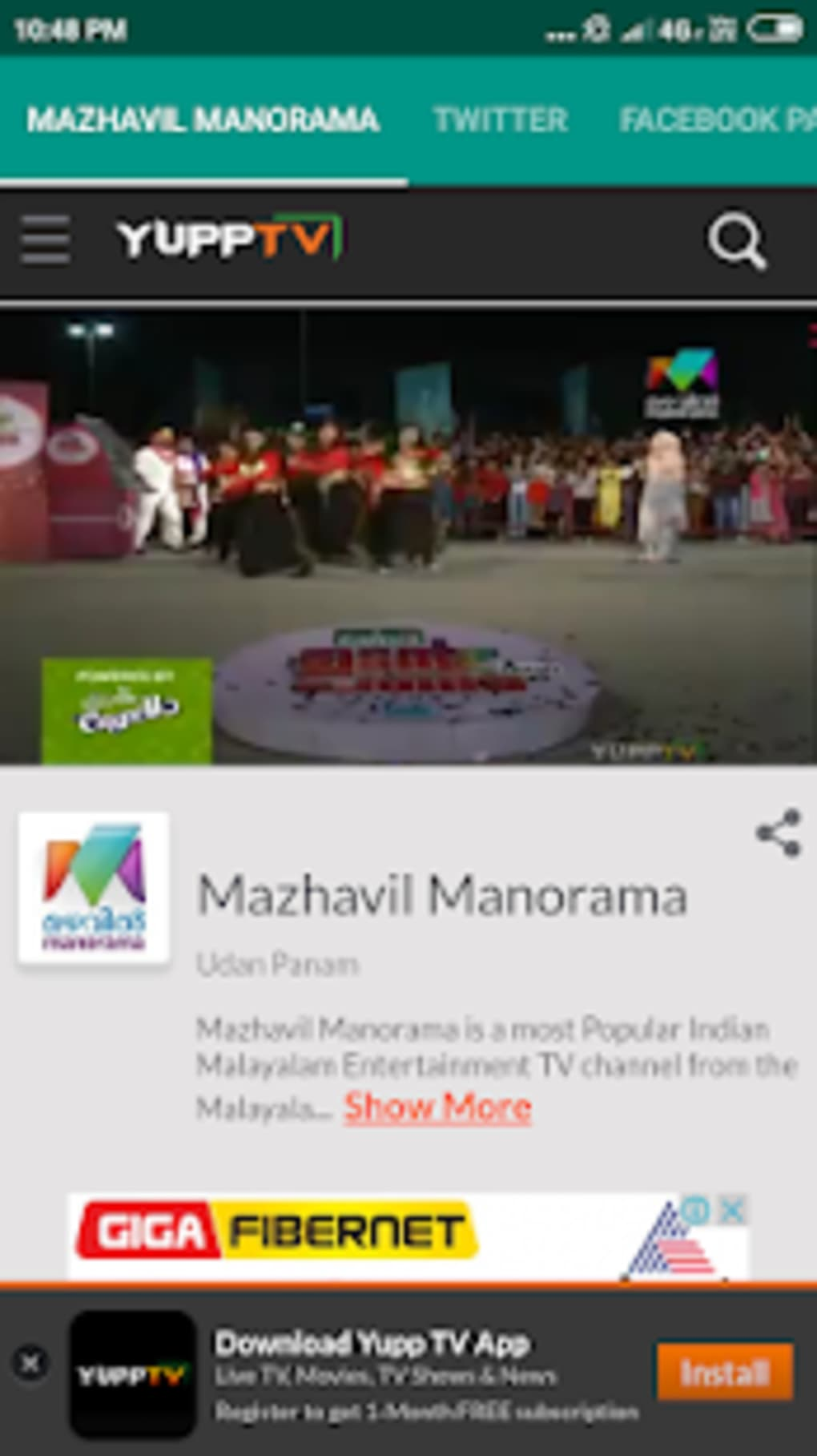 Mazhavil Manorama Malayalam live channels for Android - Download
