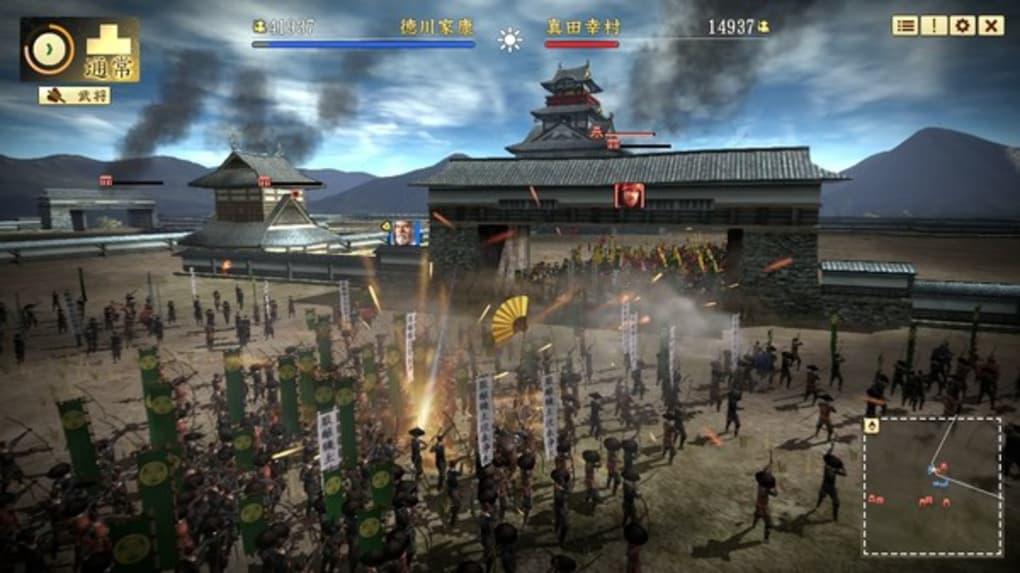 NOBUNAGA'S AMBITION: Souzou SengokuRisshiden - Download
