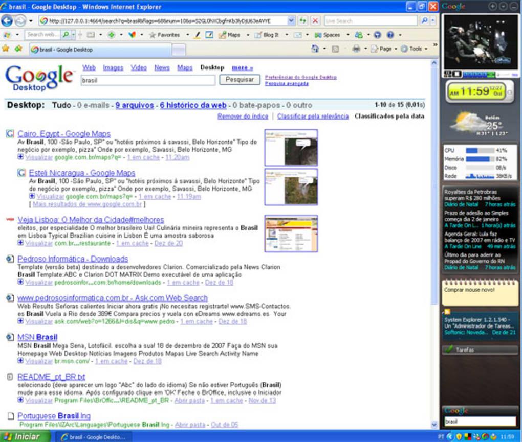Google Desktop - Download