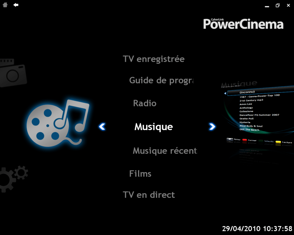 powercinema 6