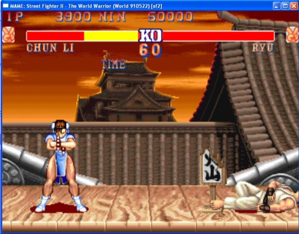 mame 0.161 download
