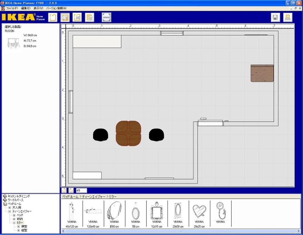 ikea home planner. Black Bedroom Furniture Sets. Home Design Ideas