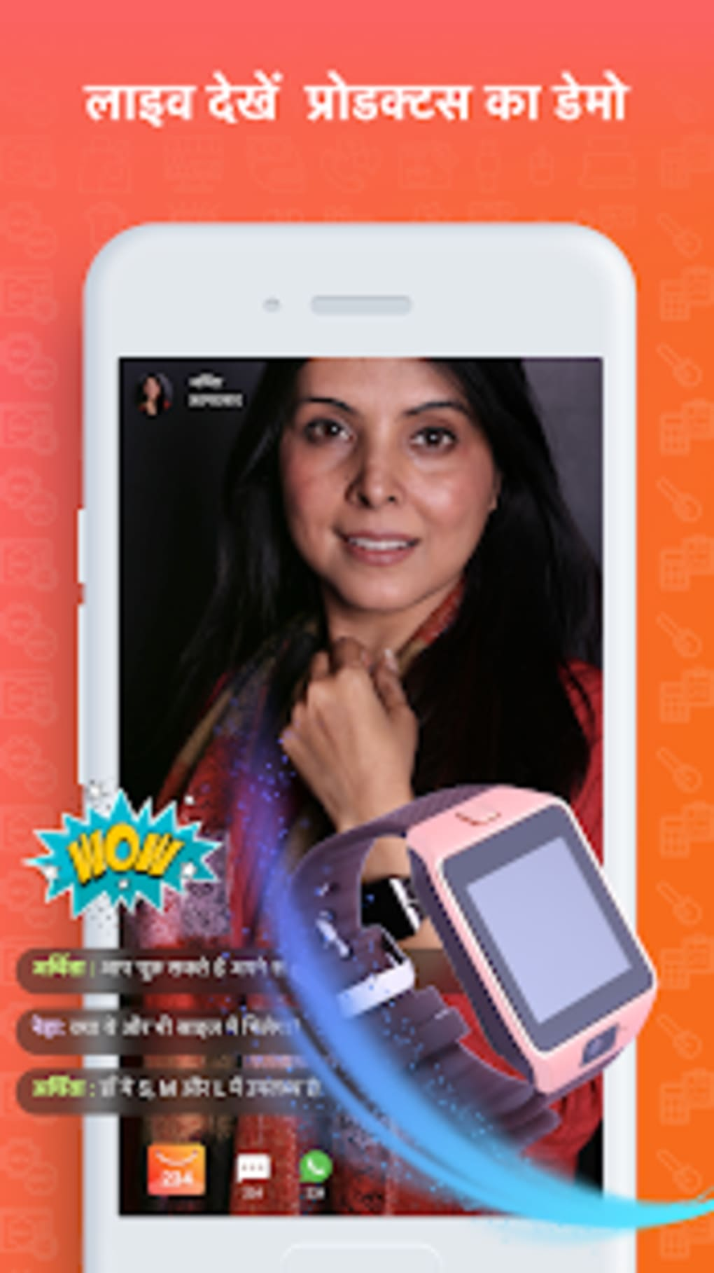 Bulbul - Online Video Shopping App for Android - Download
