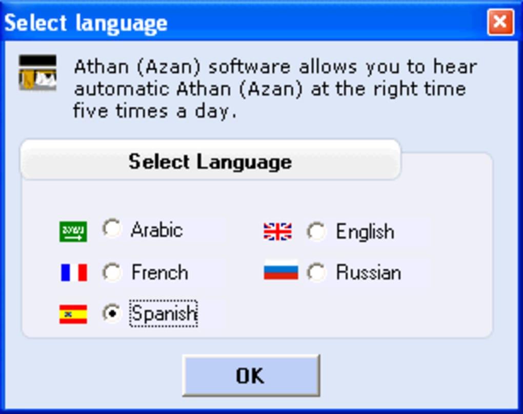 athan gratuit 2010