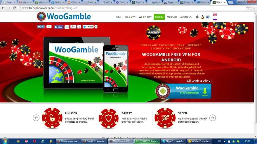WooGamble Free VPN Browser - Download