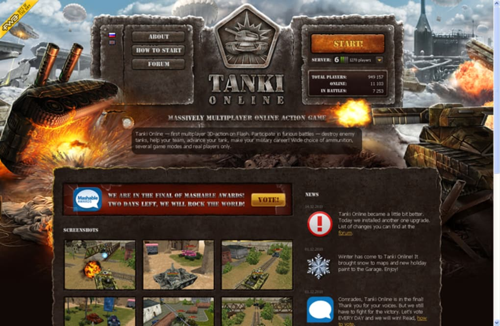 Tanki Online Online