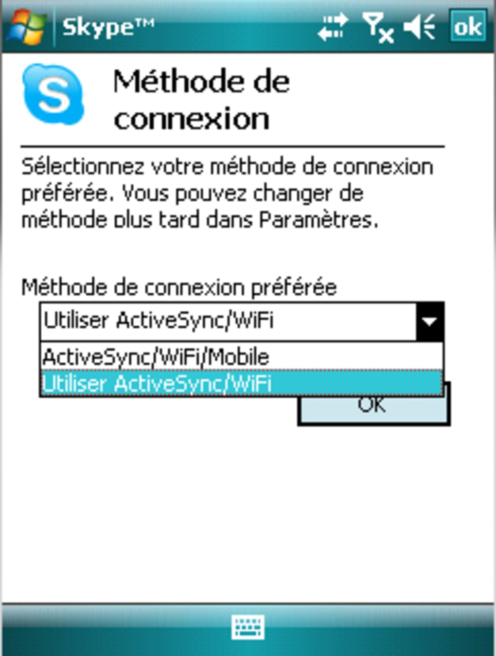Telecharger skype sur mobile android