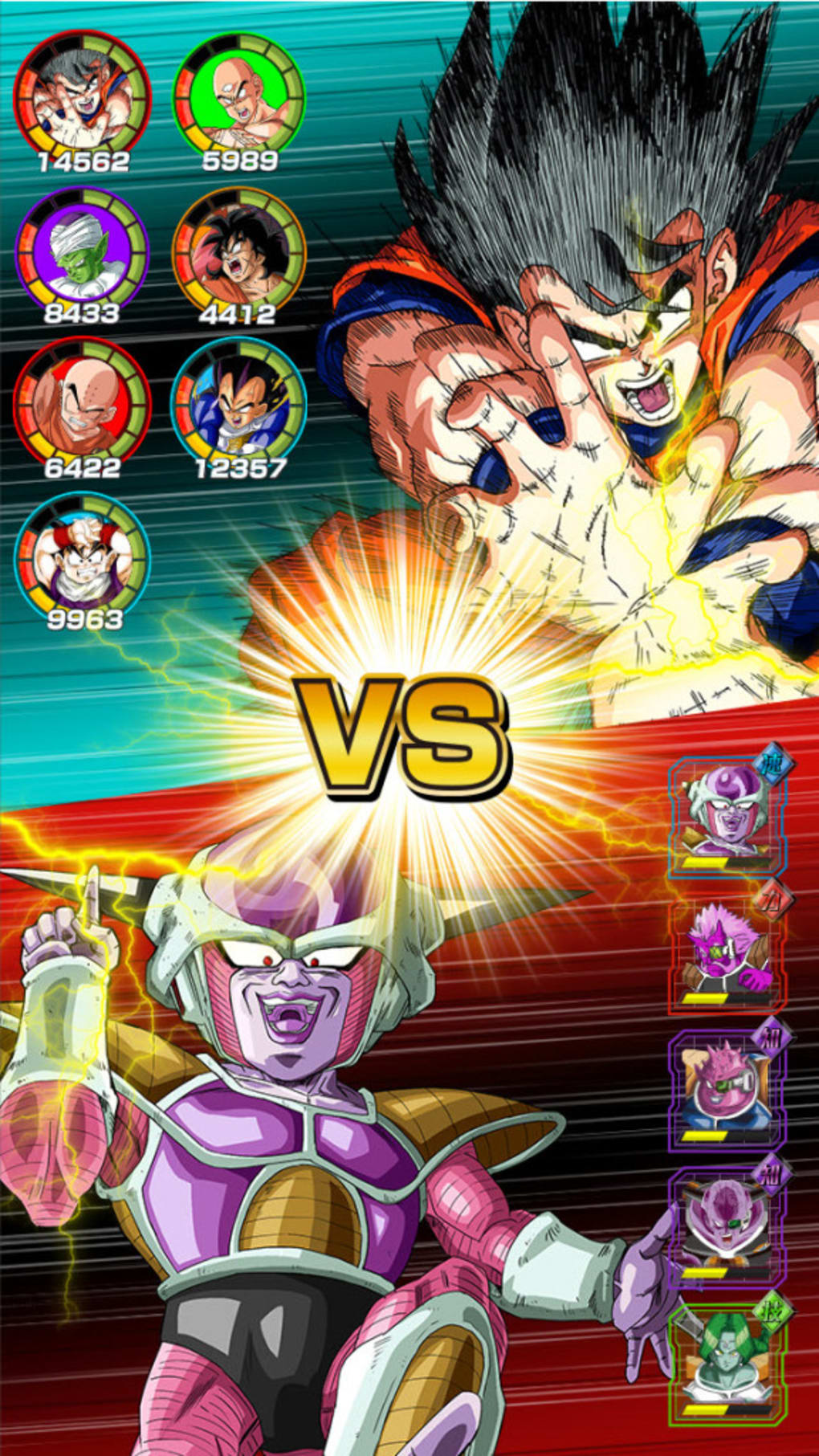 Dragon Ball Z: Dokkan Battle for iPhone - Download