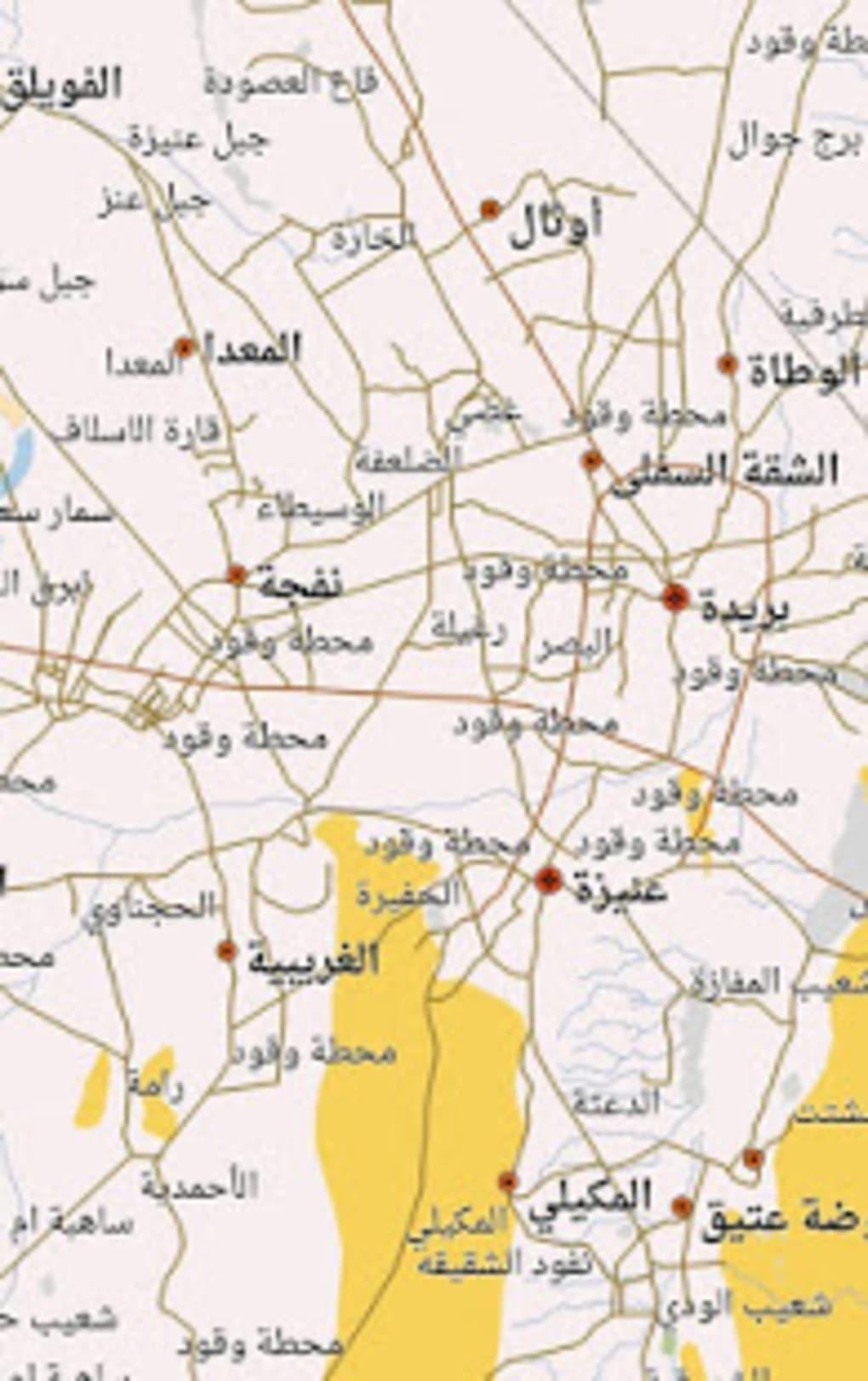 تحميل خرائط الصحراء السعودية مجانا