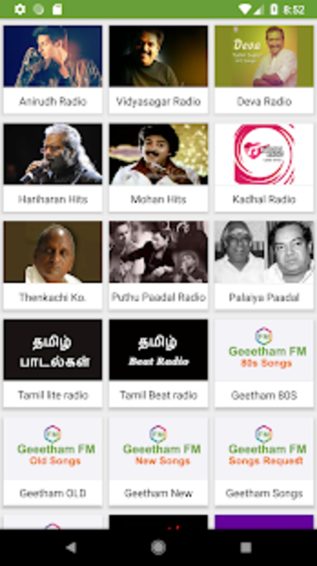 Tamil Fm Radio Hd Online tamil songs for Android - Download