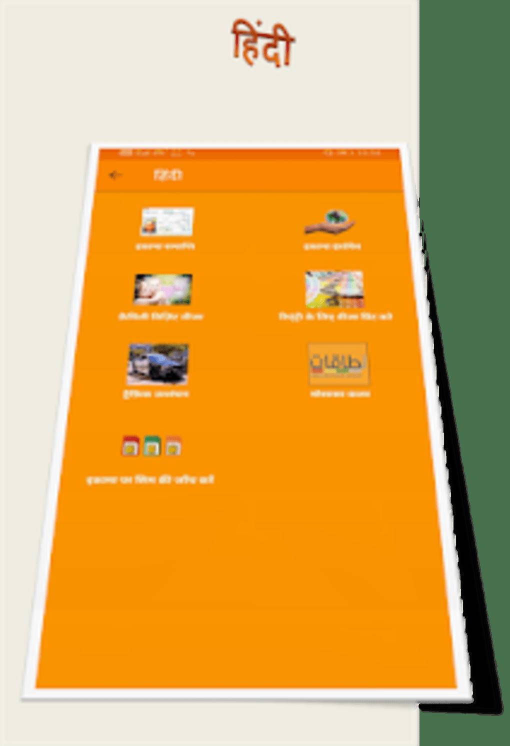Iqama Check Check Your Saudi Iqama Status لنظام Android - تنزيل
