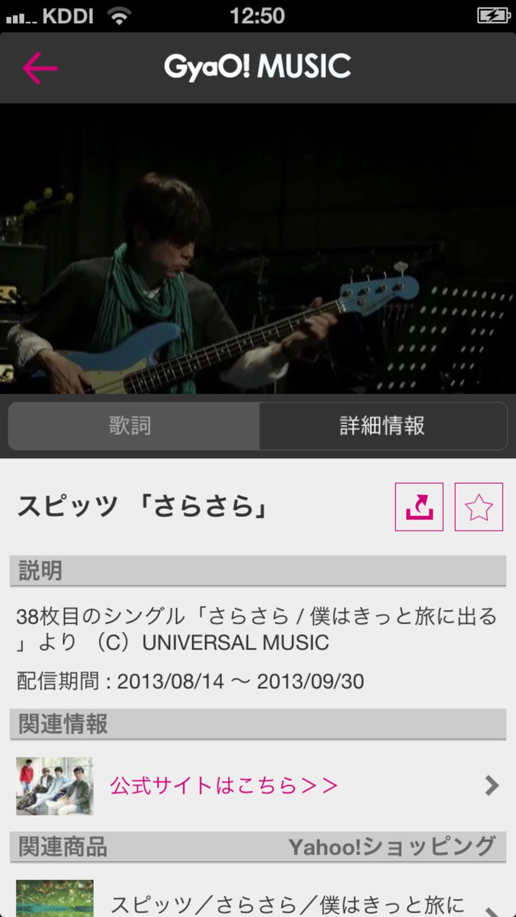 music ボックス ダウンロード