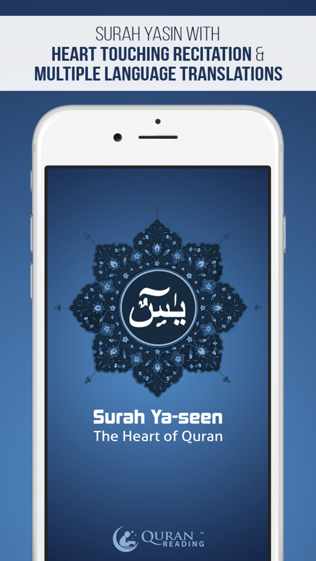 ✨ Complete surah e yaseen mp3 free download | Surah Yasin