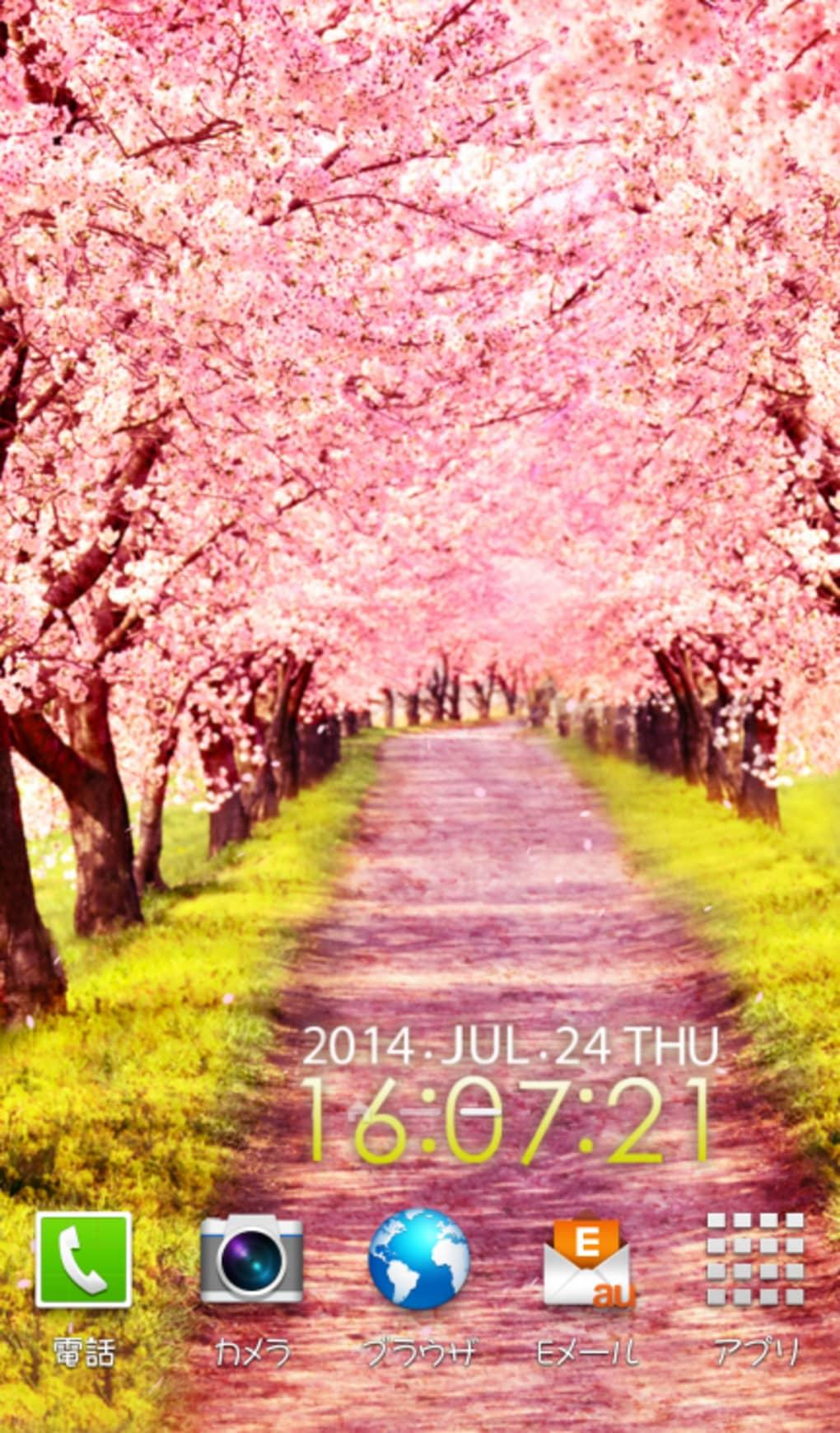 桜路 For Android ダウンロード
