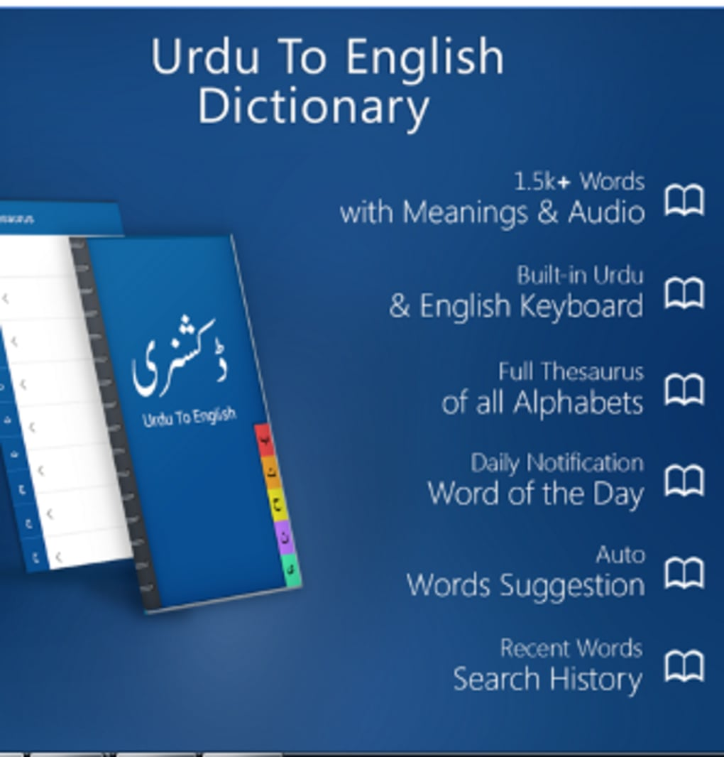 Urdu to English dictionary for Android - Download