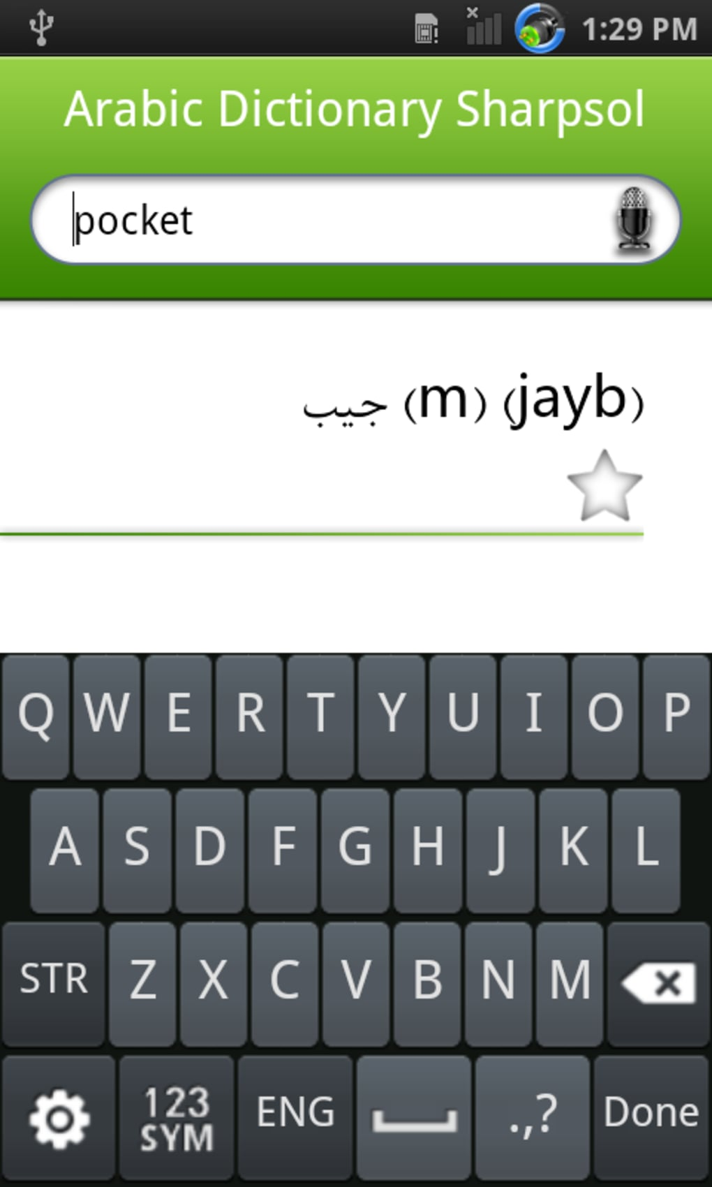 English Arabic Dictionary Free APK for Android - Download