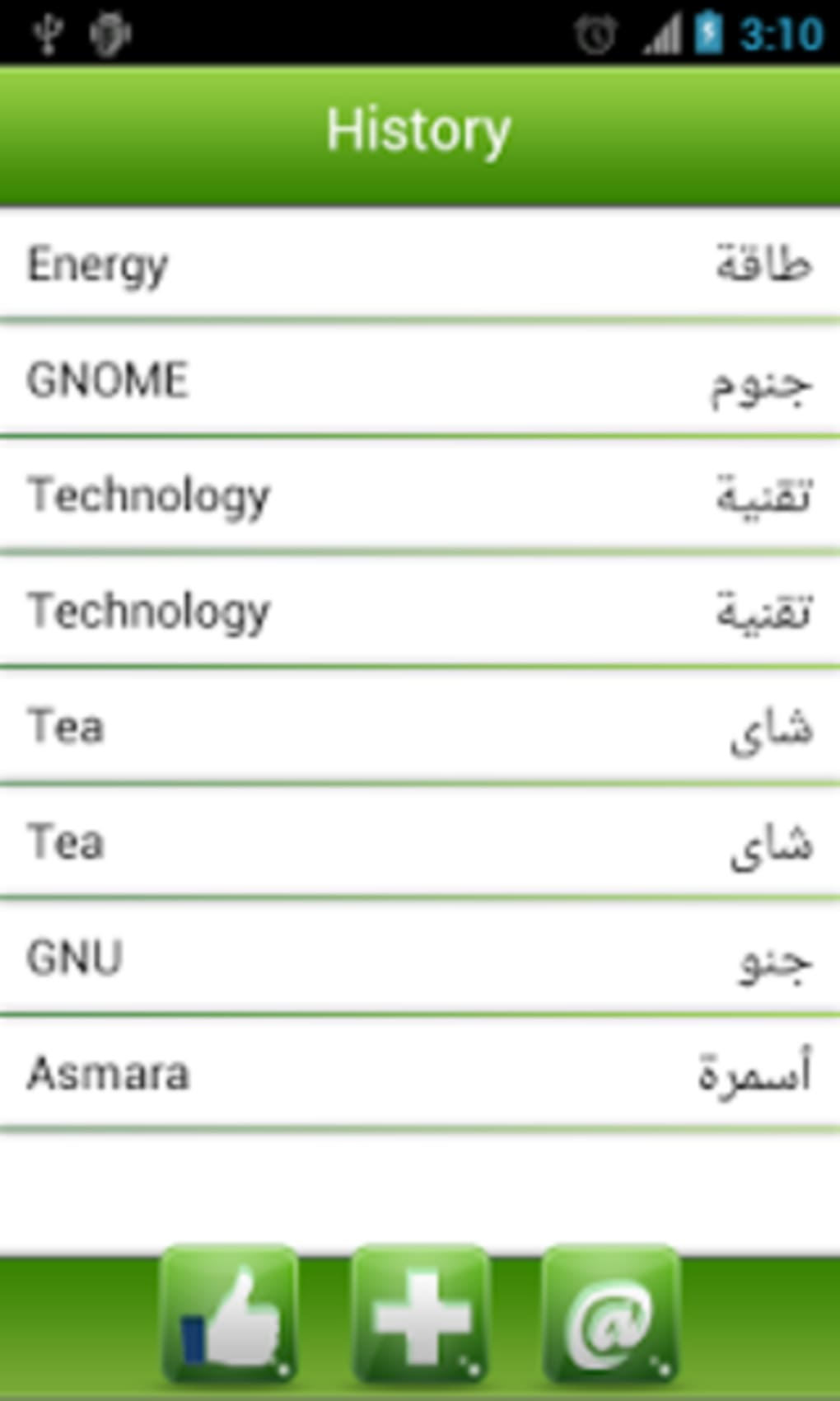dictionary english to arabic free download pdf