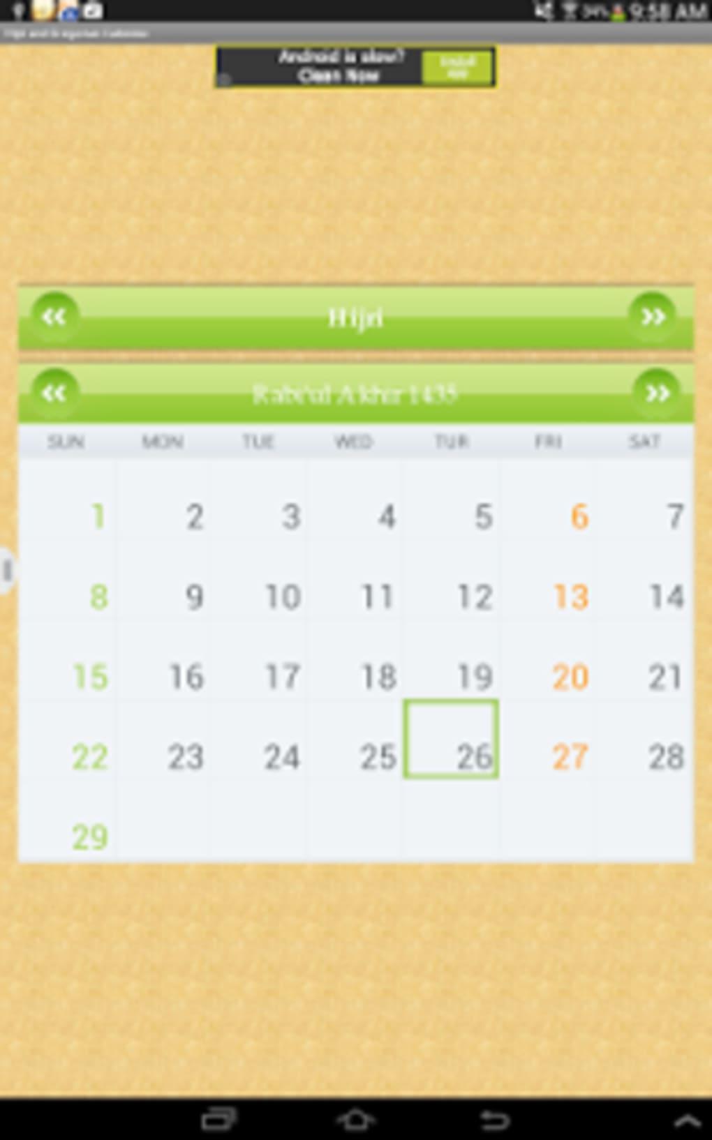 Hijri Calendar Widget for Android - Download