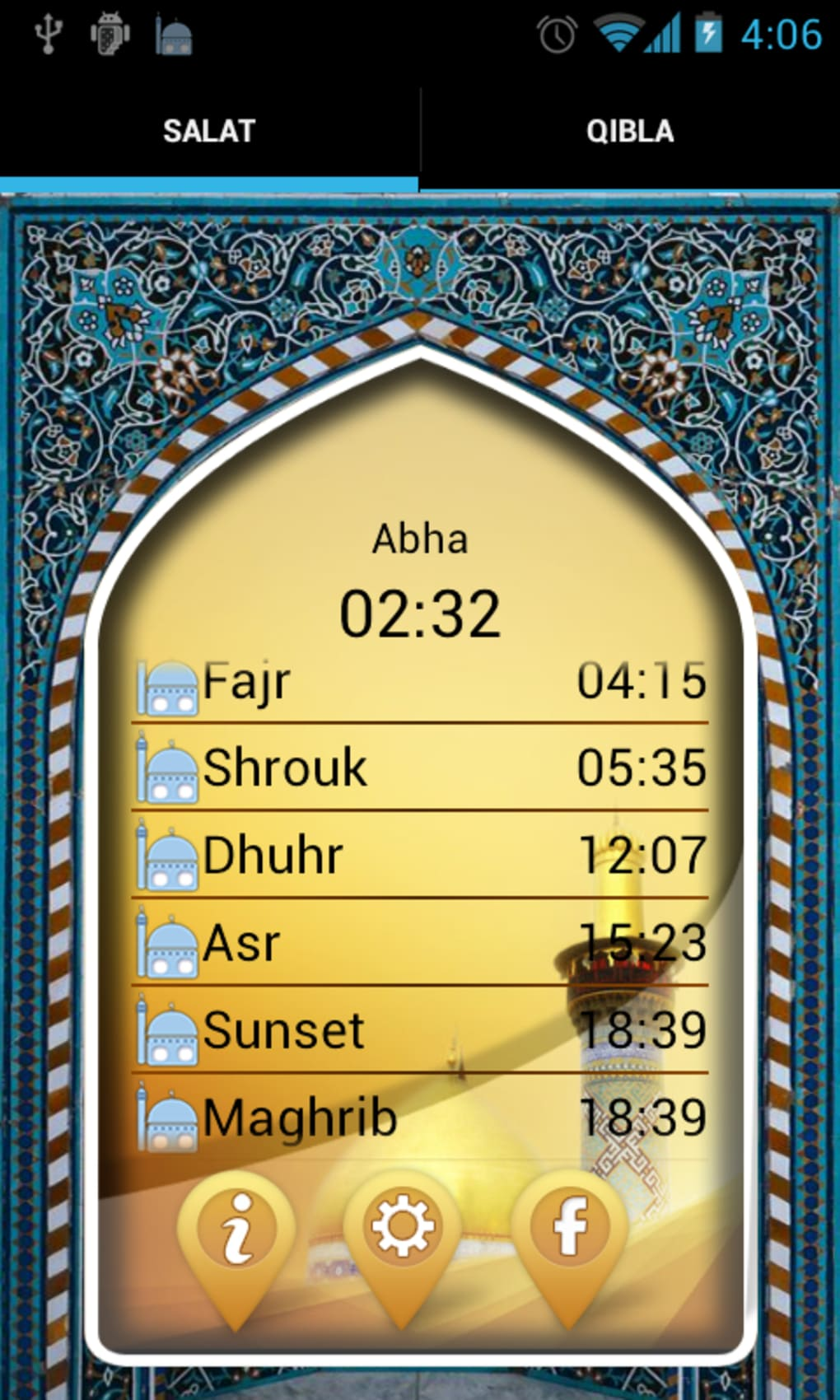 Salat Alarm and Qibla Compass for Android - Download