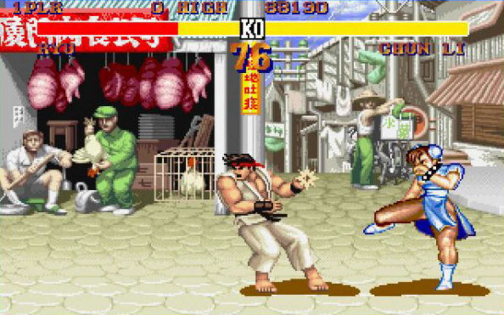 Street Fighter 2 - Download