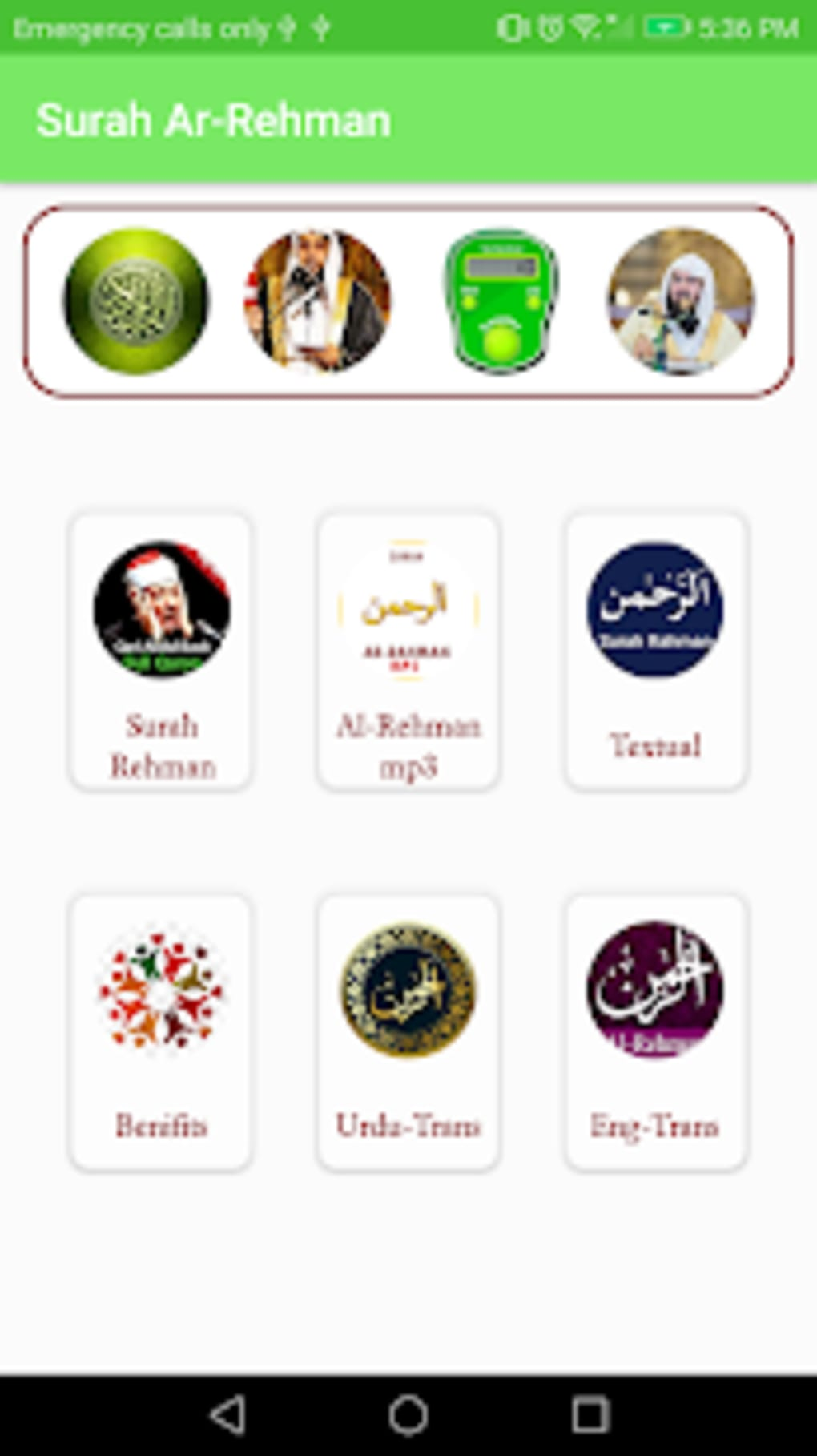 Qari Abdul Basit Surah Rehman for Android - Download