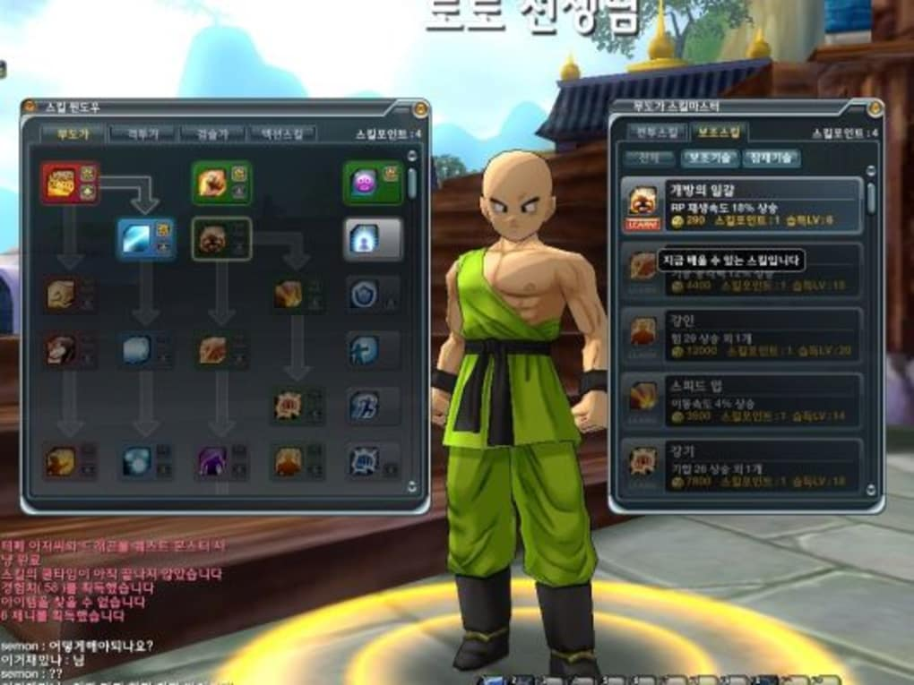 Dragon Ball Online Descargar