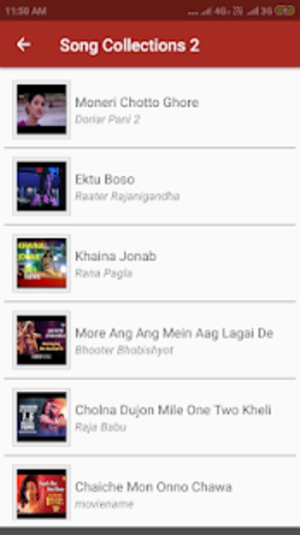 Bangla song 2020