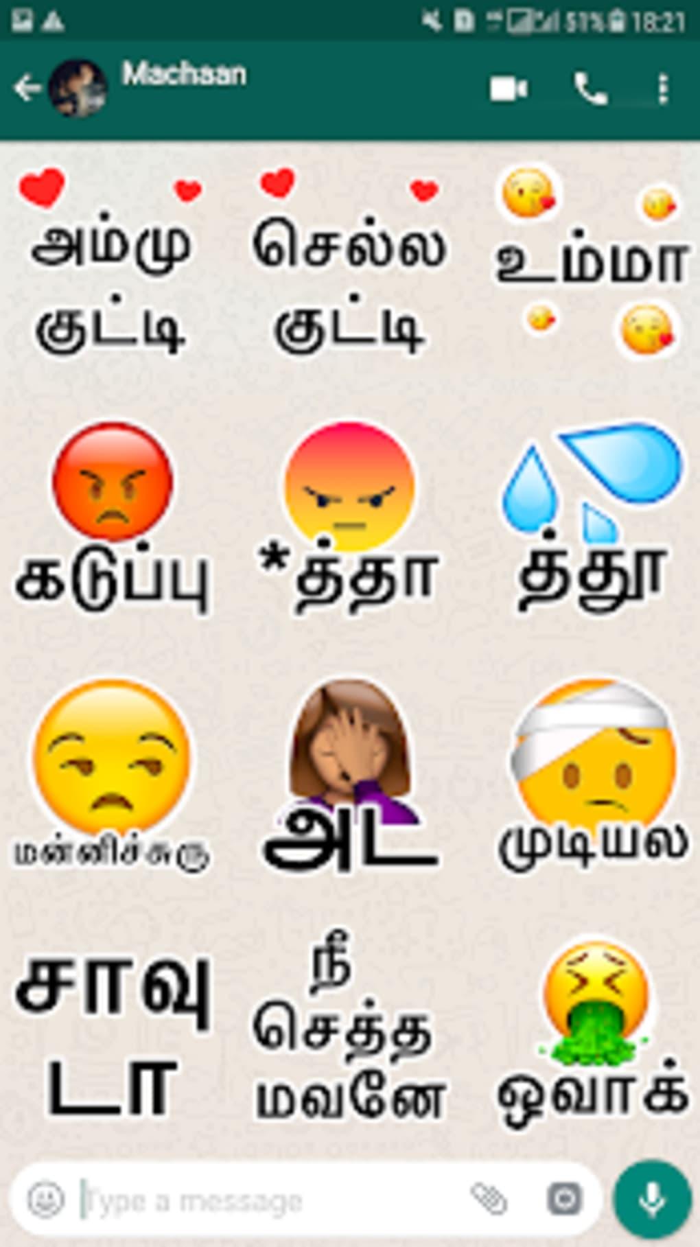 Tamilanda: Tamil stickers WA Status WAStickerApps for