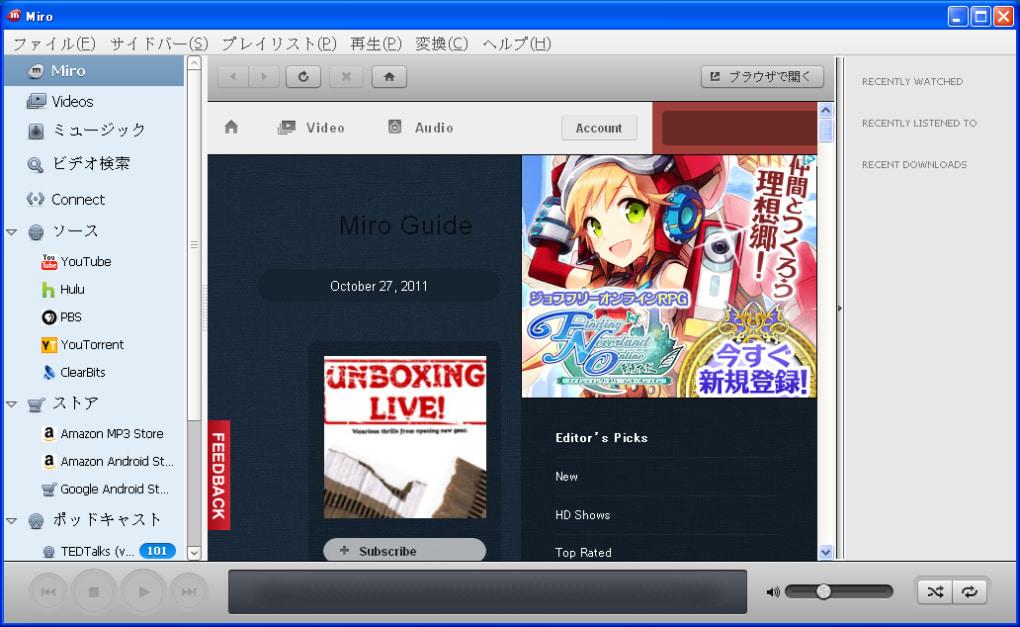 Miro - ダウンロード