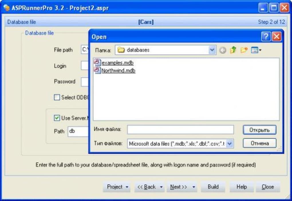 xlinesoft asprunner professional