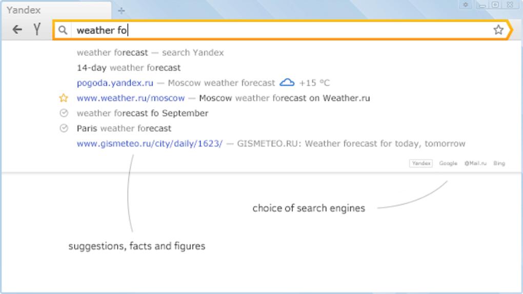 Yandex Browser - Download