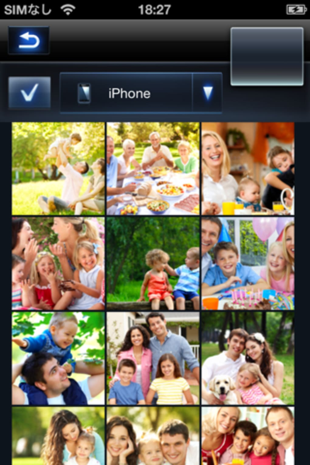 Panasonic TV Remote 2 for iPhone - Download