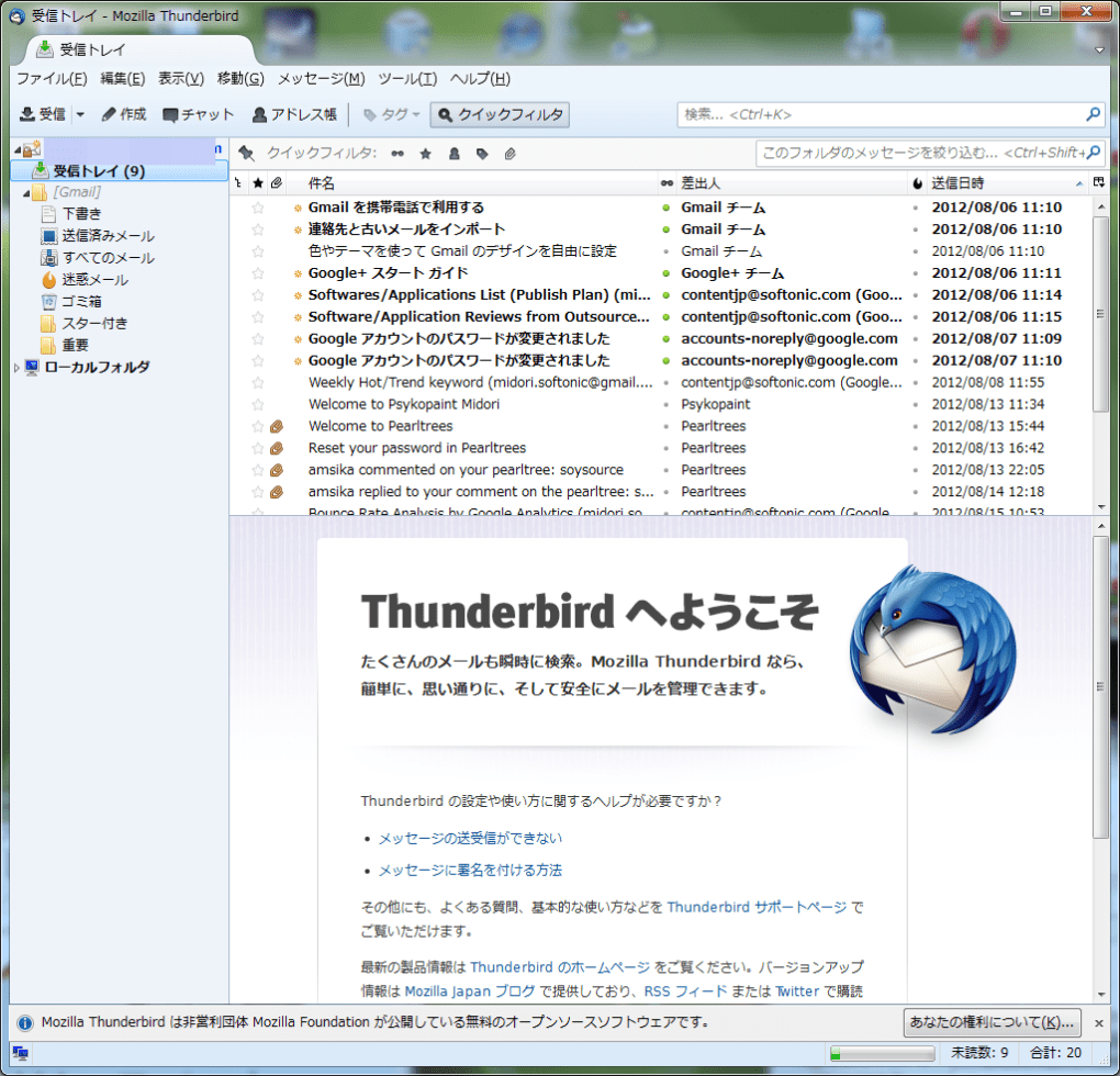 Mozilla thunderbird app for mac windows 7