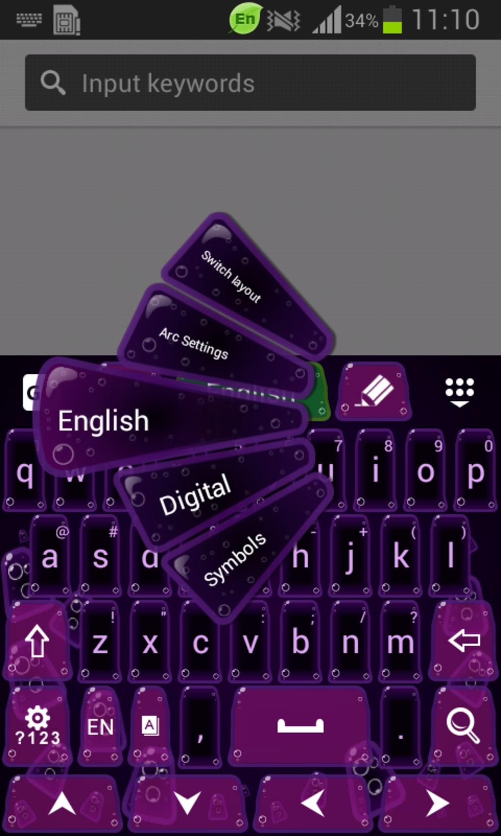 Bubble Keyboard