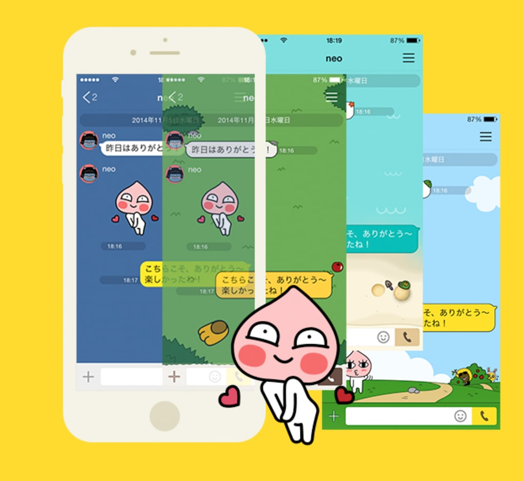 カカオトーク無料通話 For Iphone ダウンロード