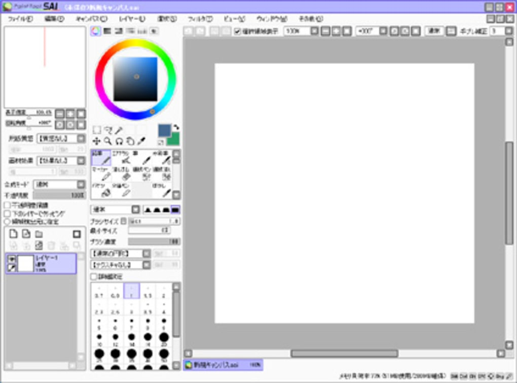 Painttool Sai Download