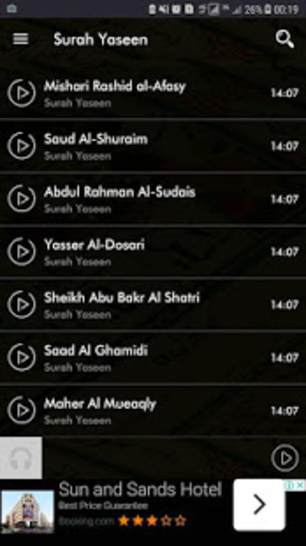 Surah Yaseen With Urdu Translation لنظام Android - تنزيل