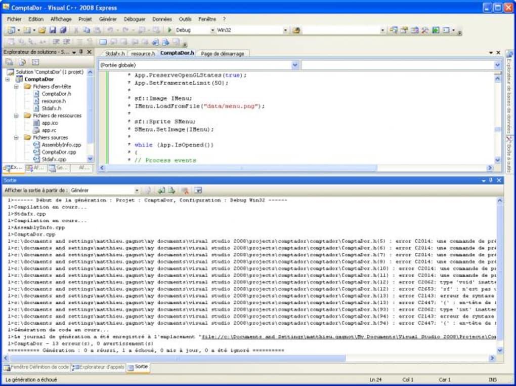 تحميل برنامج visual studio 2008