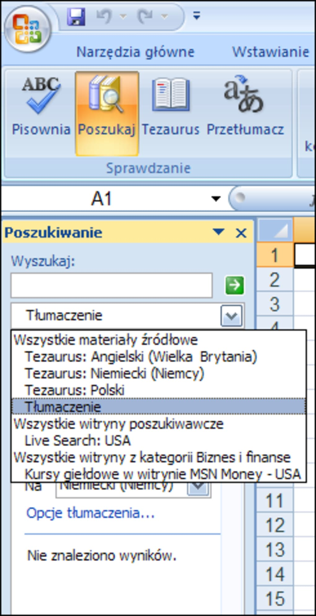 ms office basic 2007 download