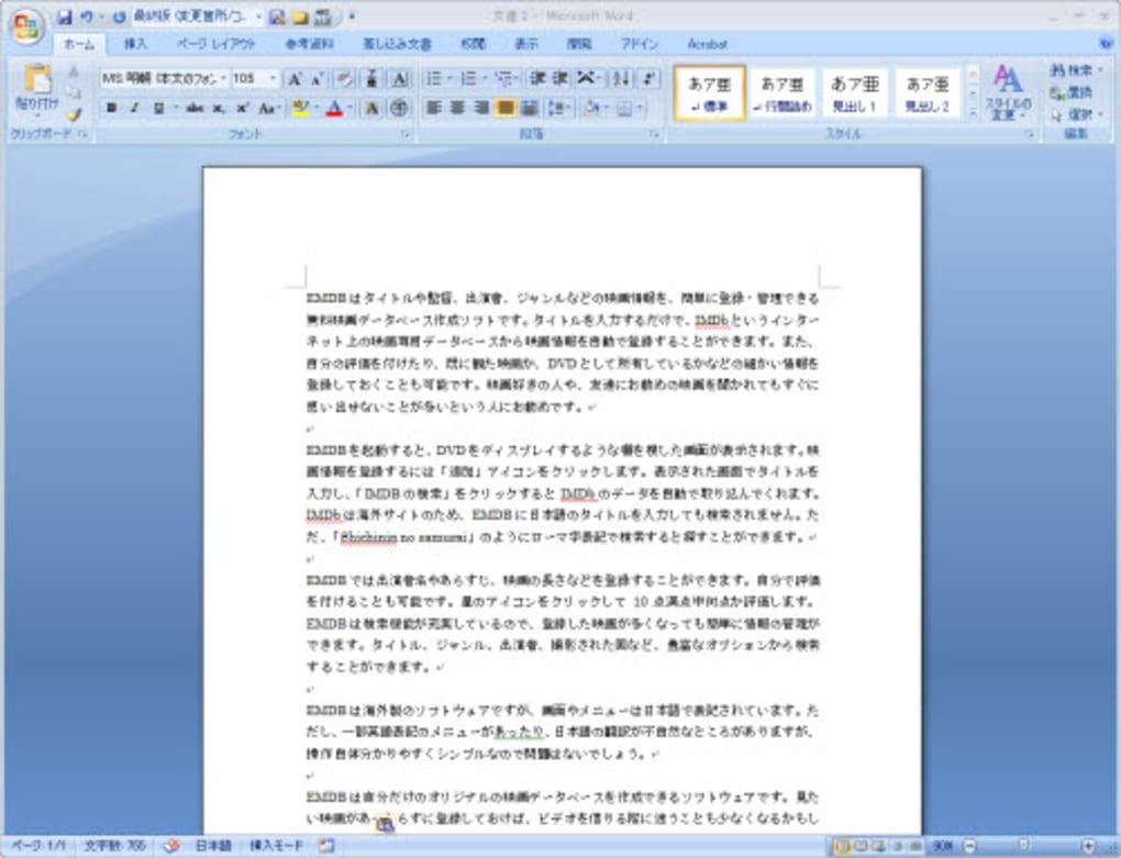 Office 2010 評価版ほかダウンロード提供中 | …