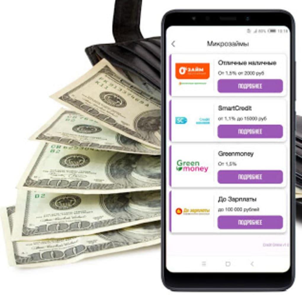 Альфа банк онлайн бизнес вход с паролем