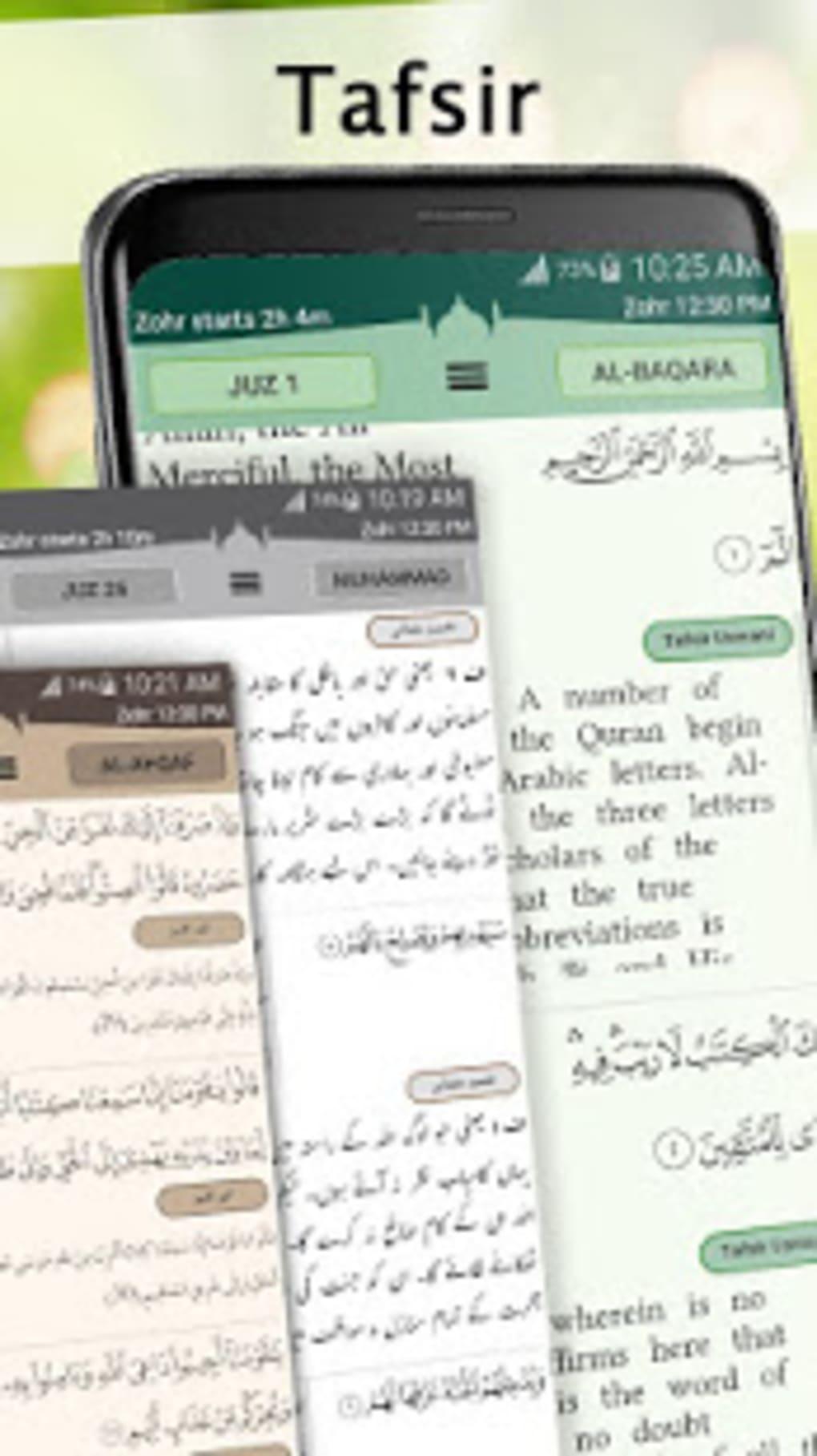 Quran Majeed - القرآن المجيد for Android - Download