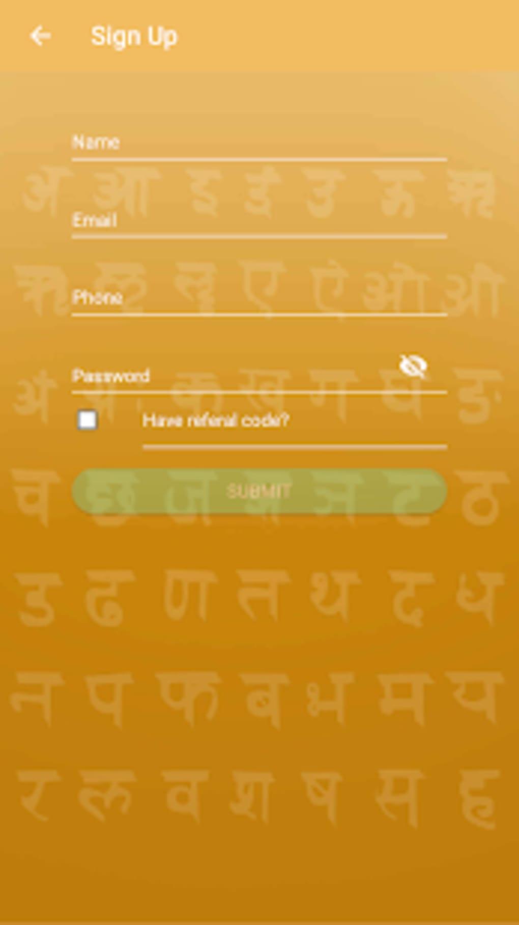 Sanskrit Ganga for Android - Download